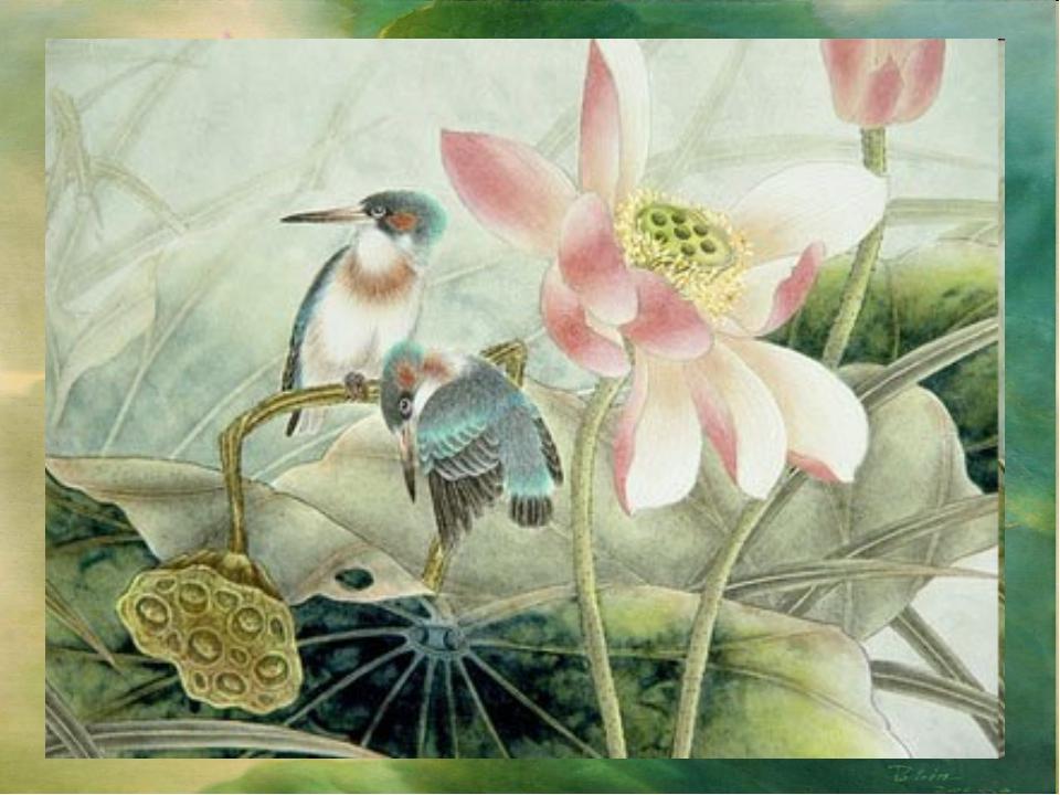 """В жанре """"хуа-няо"""" (""""цветы и птицы"""") нашло поэтическое толкование, сложившееся..."""