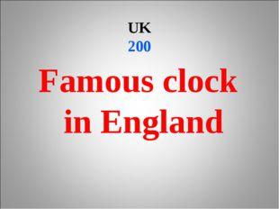 UK 200 Famous clock in England