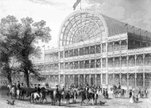 https://upload.wikimedia.org/wikipedia/commons/thumb/f/f0/Crystal_Palace.PNG/220px-Crystal_Palace.PNG