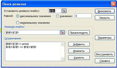 hello_html_50b5230e.png