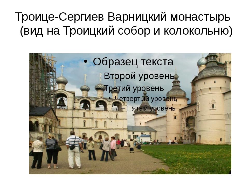 Вид на Спасо-Яковлевский Дмитриев монастырь (с одной из его башен)