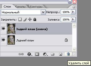 hello_html_6fcfea0b.png