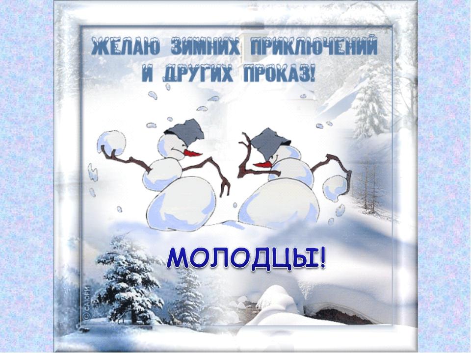 Масько Л.Г.