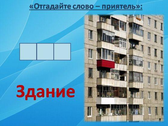 http://www.maam.ru/upload/blogs/f742fdf834d23273572b96eebbec23e5.jpg.jpg