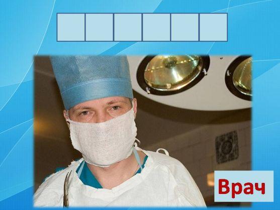 http://www.maam.ru/upload/blogs/e7ca811158fb942d5d5453c82a00785a.jpg.jpg