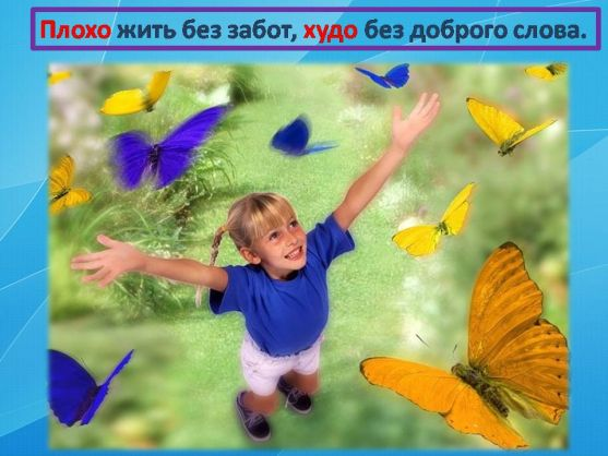 C:\Users\7\Desktop\757d549ef0871e98a1fe7d296aecf392.jpg.jpg
