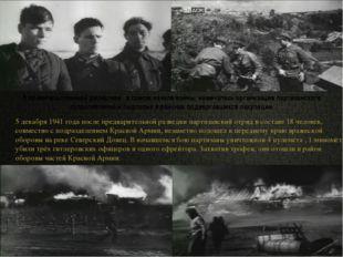 В правительственной директиве , в самом начале войны, намечалась организация