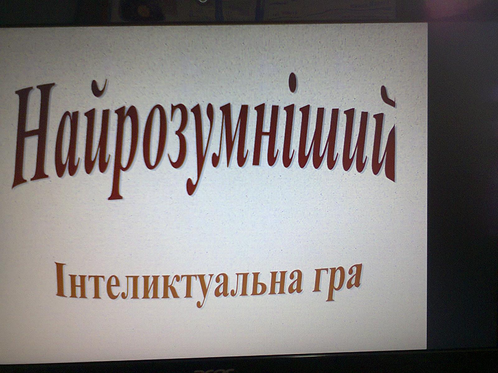 hello_html_m1a68b8fa.jpg