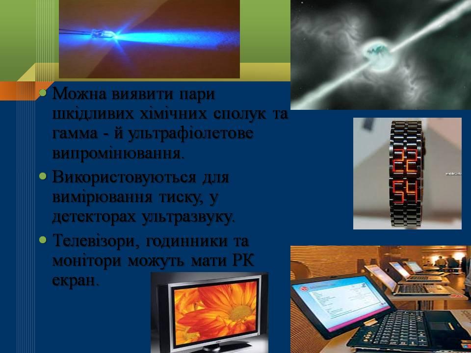 hello_html_m76e5fcff.jpg