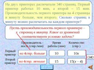 2 + 3 = 5(б.к.) 3 + 2 = 5(м.к.) 38 + 42 = 80(кар.) й 1 16 карандашей 1 5 80 к