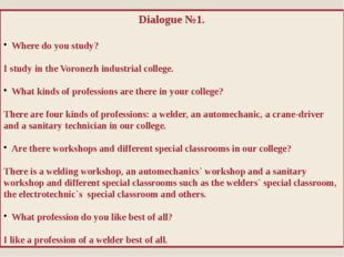 Dialogue №1. Where do you study? I study in the Voronezh industrial college.