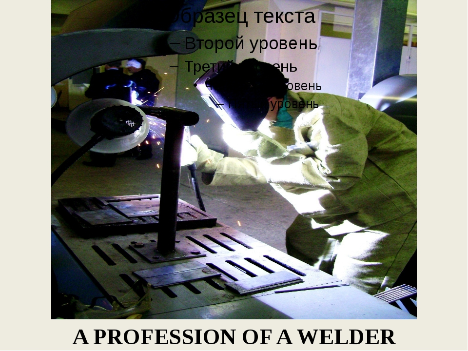 A PROFESSION OF A WELDER