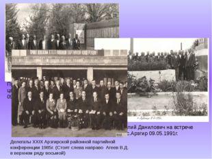 Празднование Дня Победы, возложение цветов «Воину Освободителю» с.Арзгир 09.