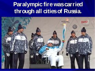 Paralympic fire was carried through all cities of Russia.