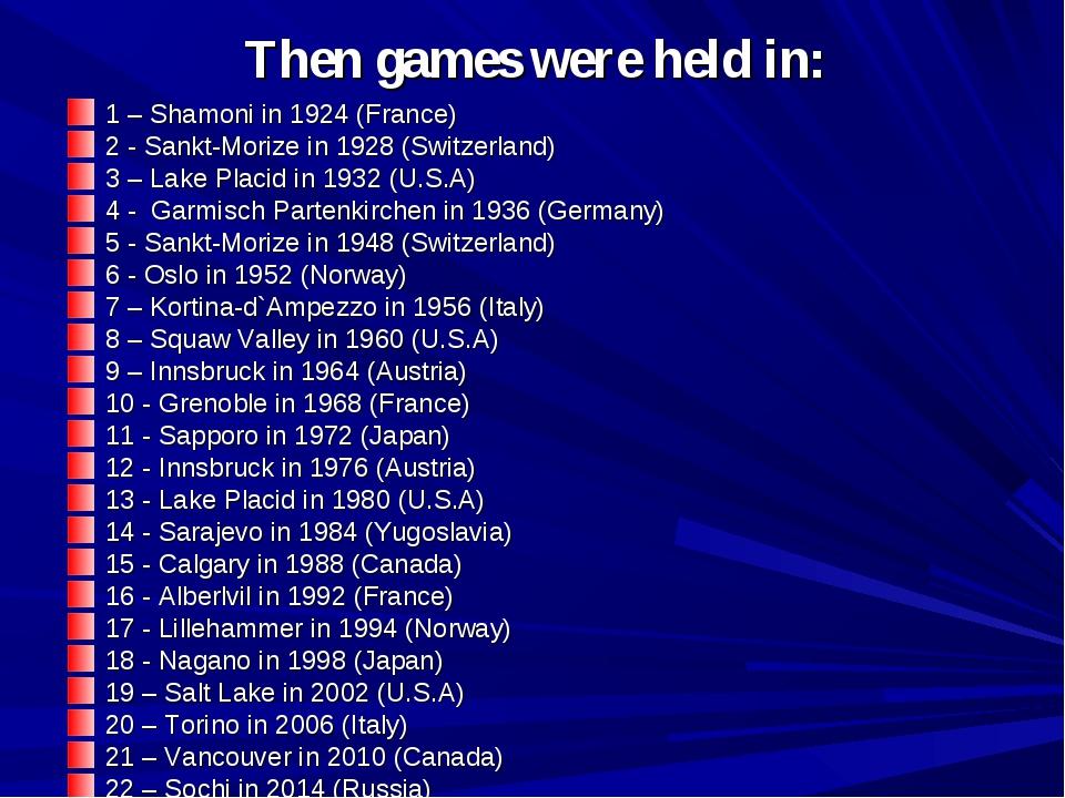 Then games were held in: 1 – Shamoni in 1924 (France) 2 - Sankt-Morize in 192...