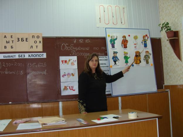 D:\Мои документы\Documents\Documents\Педсоветы\фото с уроков\Мио фото с уроков\SNV81639.JPG