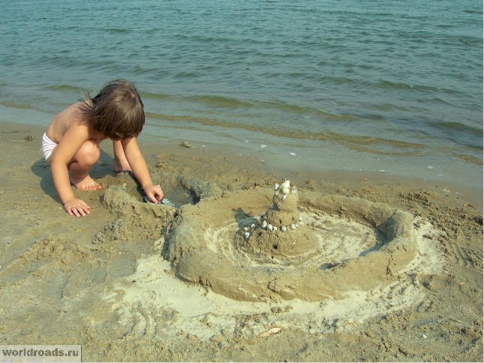 Детский отдых на песке в хорватии