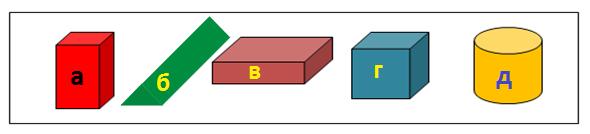 C:\Users\Кристина\Desktop\Новый точечный рисунок (2).bmp