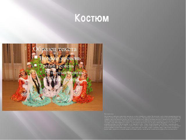 Костюм Цветовая гамма. Для татарского орнамента характерно многоцветие, котор...