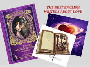 THE BEST ENGLISH WRITERS ABOUT LOVE