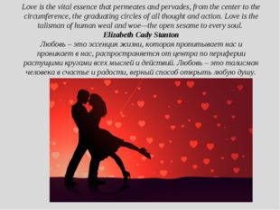 Love is the vital essence that permeates and pervades, from the center to the