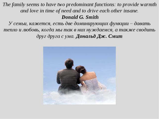 The family seems to have two predominant functions: to provide warmth and lov...