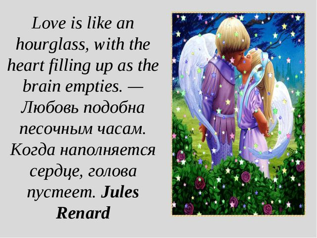 Love is like an hourglass, with the heart filling up as the brain empties. —...