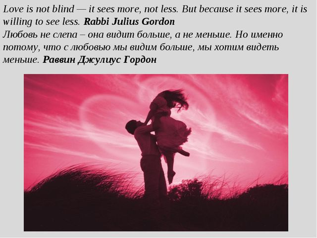 Love is not blind — it sees more, not less. But because it sees more, it is w...