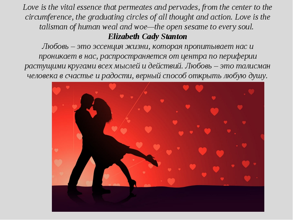 Love is the vital essence that permeates and pervades, from the center to the...