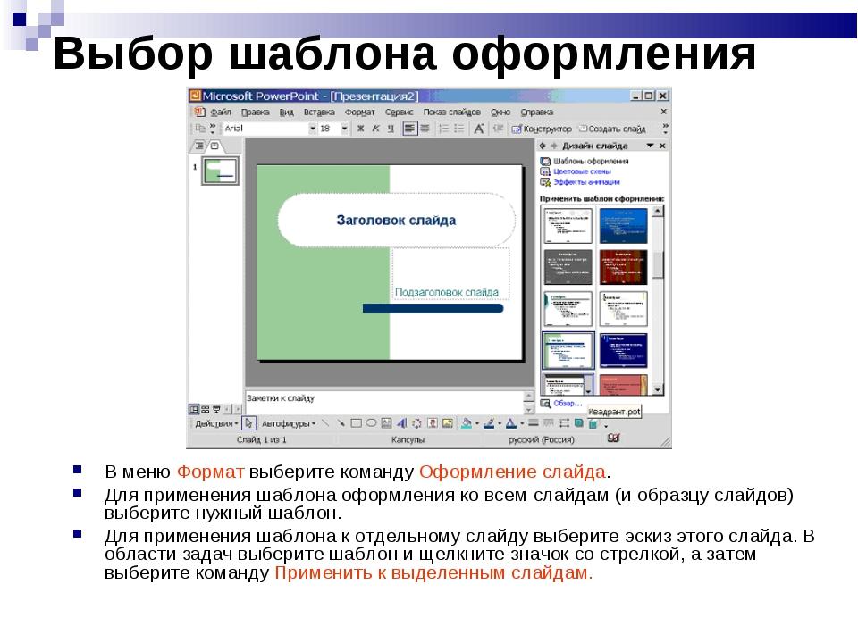 Скачать картинки для слайдов бесплатно