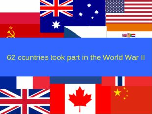 62 countries took part in the World War II