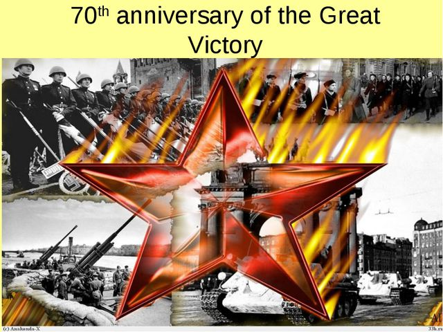 70th anniversary of the Great Victory