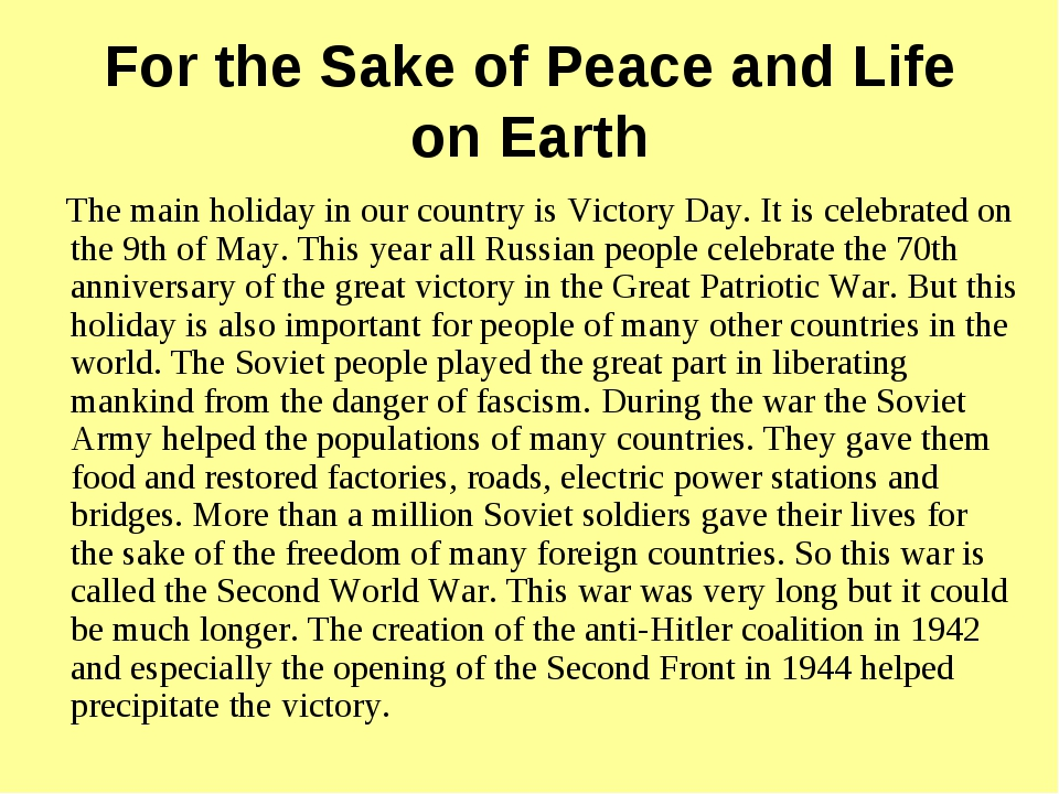 For the Sake of Peace and Life on Earth The main holiday in our country is Vi...