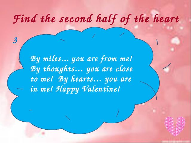 Find the second half of the heart The best and most beautiful things in the w...