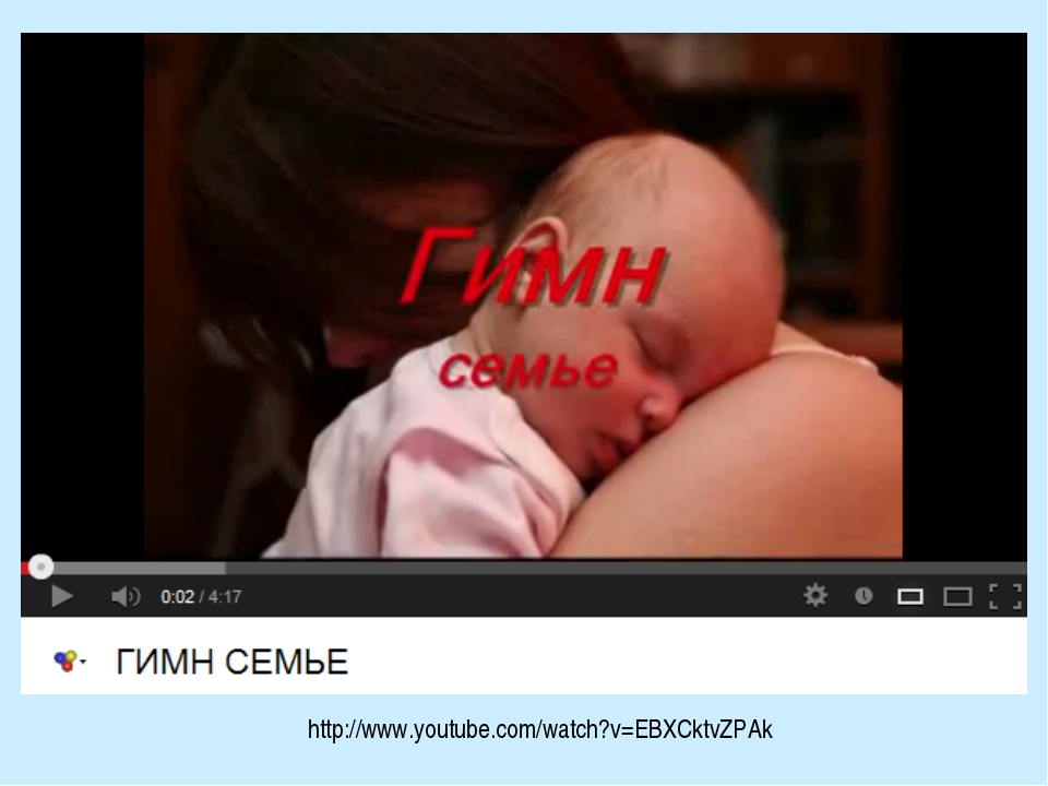 http://www.youtube.com/watch?v=EBXCktvZPAk