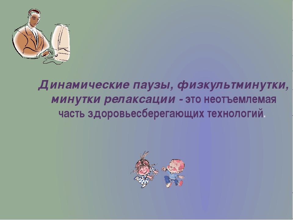 Цветовые схемы В.Ф.Базарного