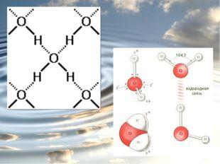 Классификация веществ по растворимости в воде вещества растворимые малораство