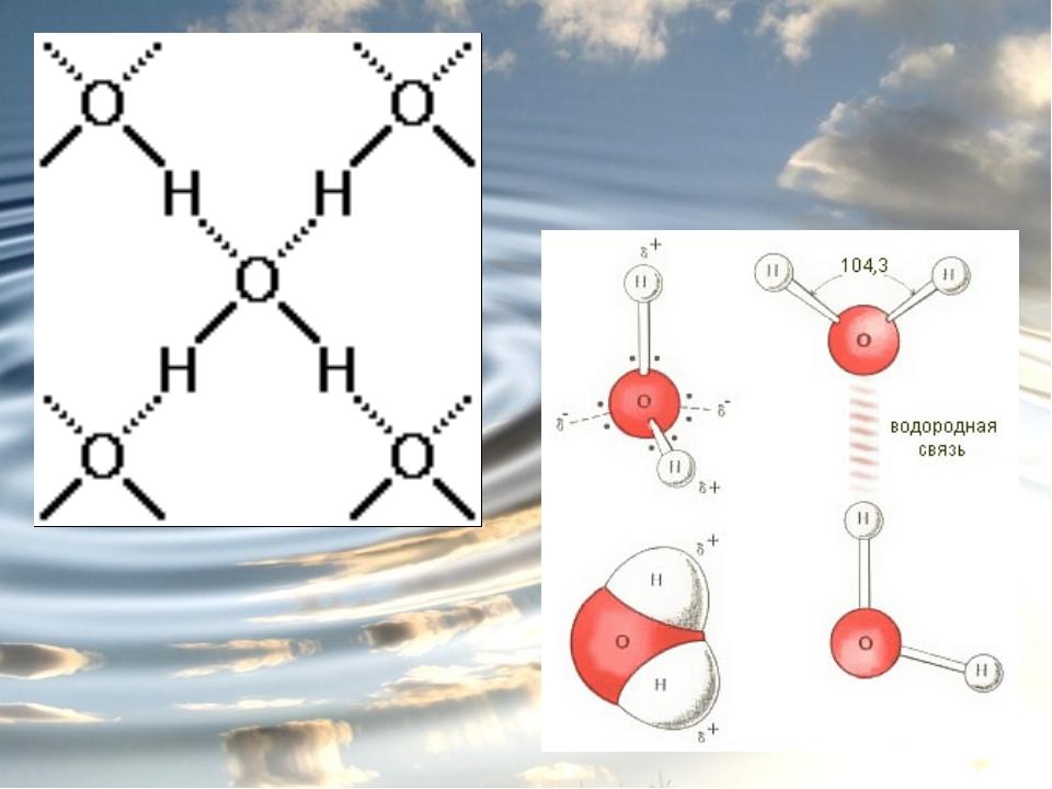 Классификация веществ по растворимости в воде вещества растворимые малораство...
