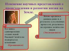 C:\Users\Учитель\Desktop\s07870602.jpg
