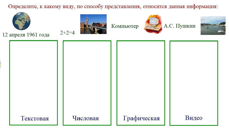 hello_html_5f562ce2.jpg