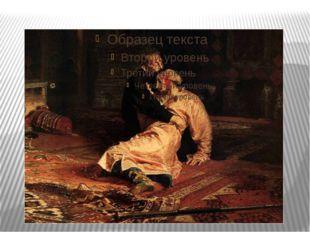 1547 г. – величезна пожежа у Москві(згоріло близько 25 тис. дворів) → повстан