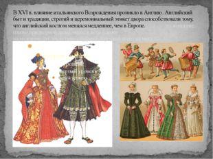 В XVI в. влияние итальянского Возрождения проникло в Англию. Английский быт и