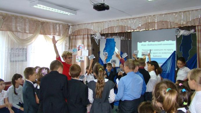 G:\день Байкала\DSC02482.JPG