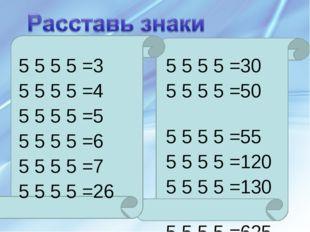 5 5 5 5 =3 5 5 5 5 =4 5 5 5 5 =5 5 5 5 5 =6 5 5 5 5 =7 5 5 5 5 =26 5 5 5 5 =3