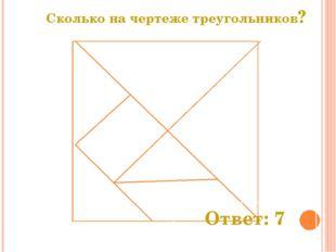Вариант 1.  Вариант 2. 214·10= 2140 1. 301·10=3010 63·20=1260  2. 45· 30=13