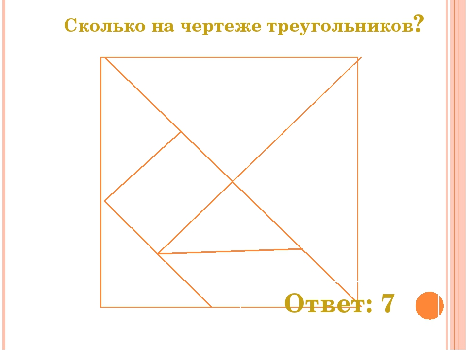 Вариант 1.  Вариант 2. 214·10= 2140 1. 301·10=3010 63·20=1260  2. 45· 30=13...