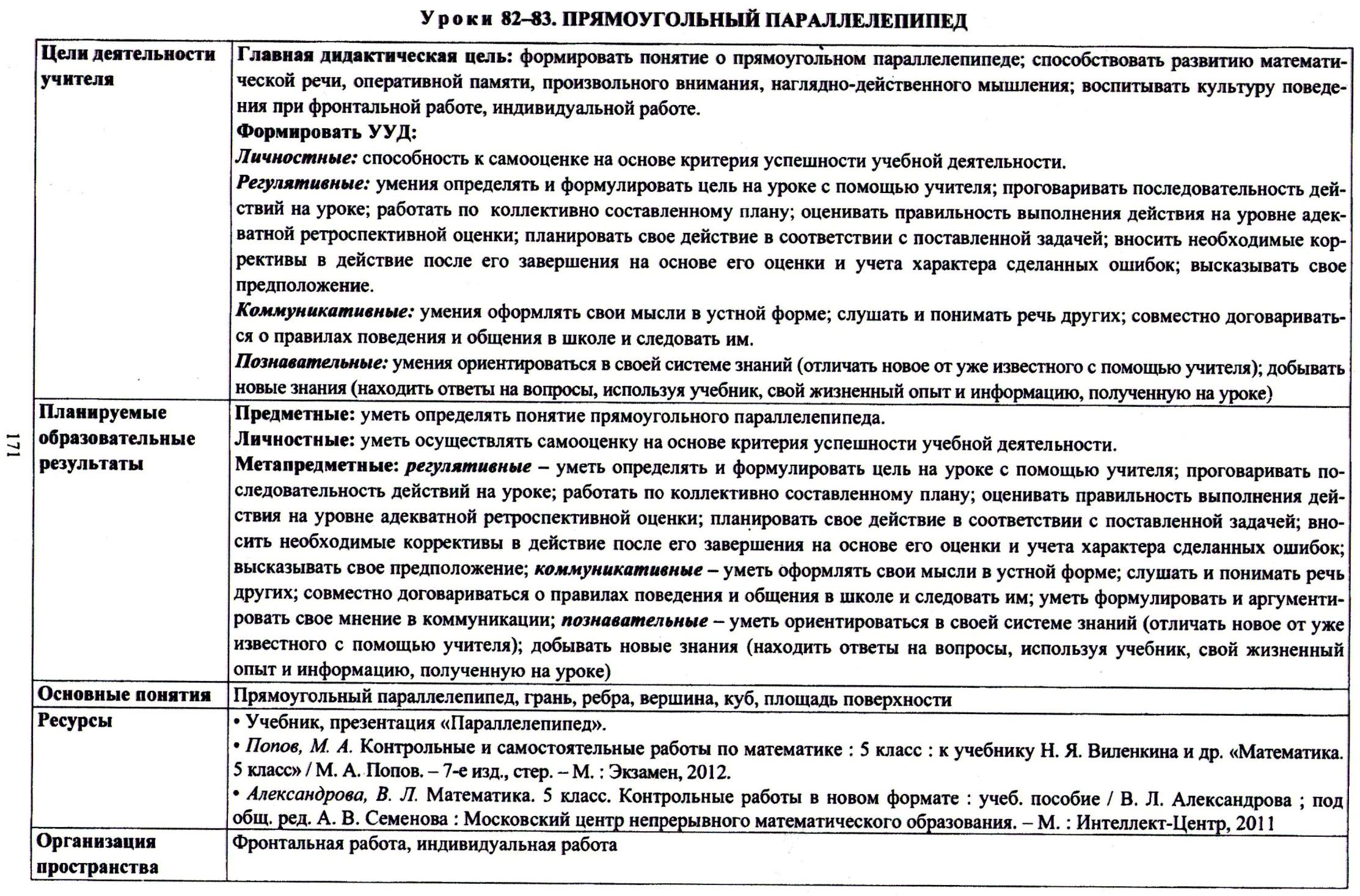C:\Documents and Settings\Admin\Мои документы\Мои рисунки\img003.jpg