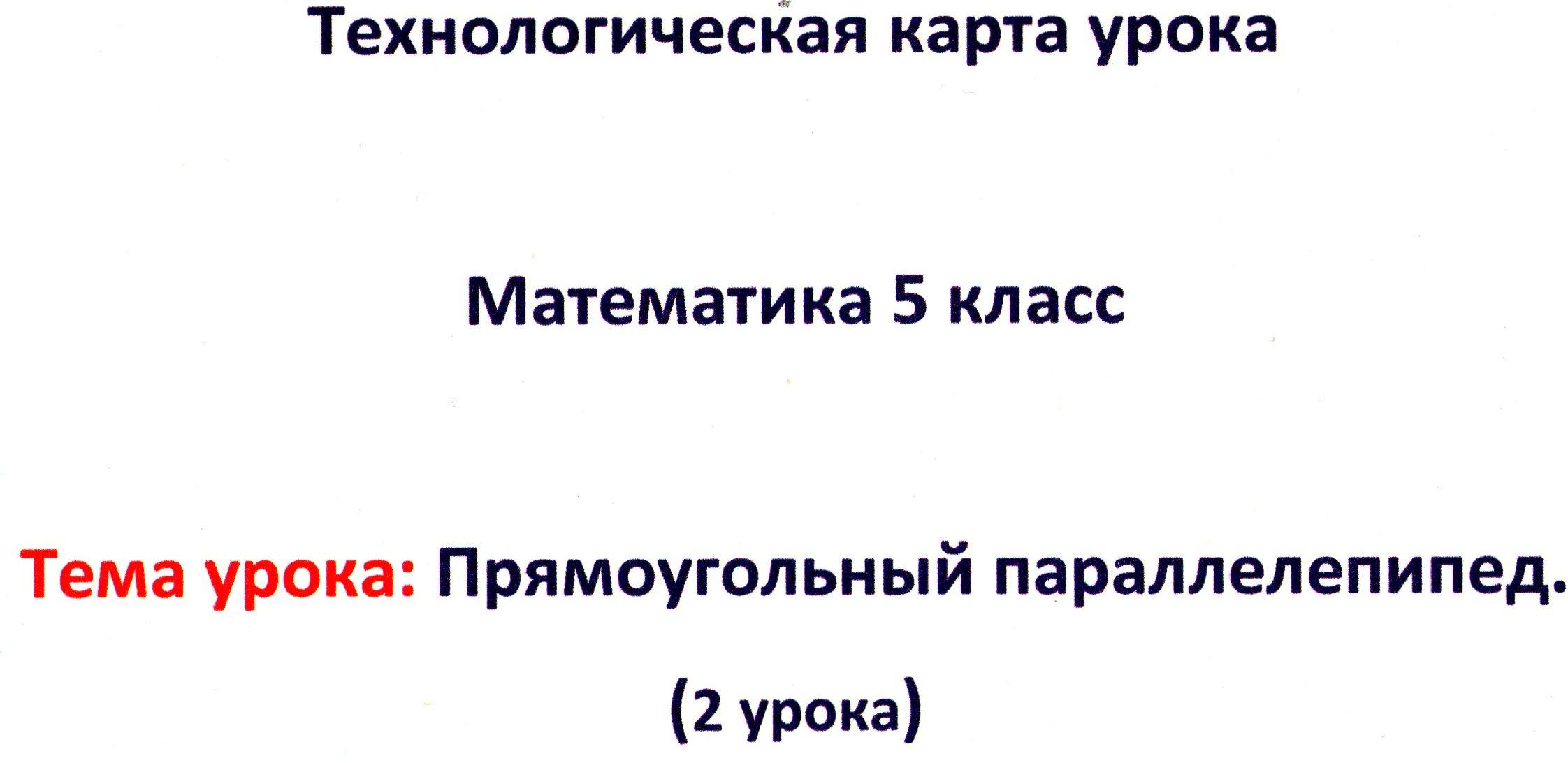 C:\Documents and Settings\Admin\Мои документы\Мои рисунки\img002.jpg