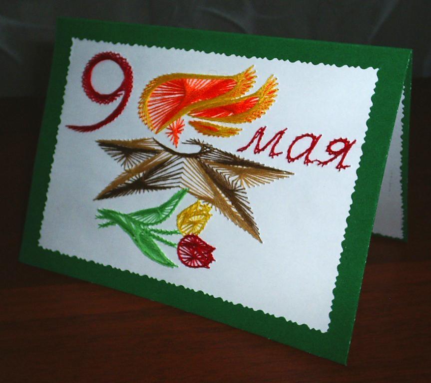 изготовление праздничных открыток к 9 мая ыполнили заказ