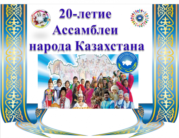 http://kargoo.gov.kz/media/img/photohost/54ba4c587770c.png